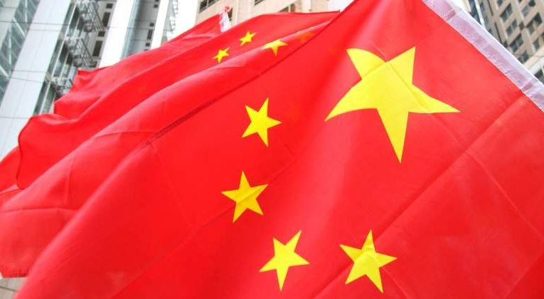China Tries To Puncture Oil Prices In An Unprecedented Move
